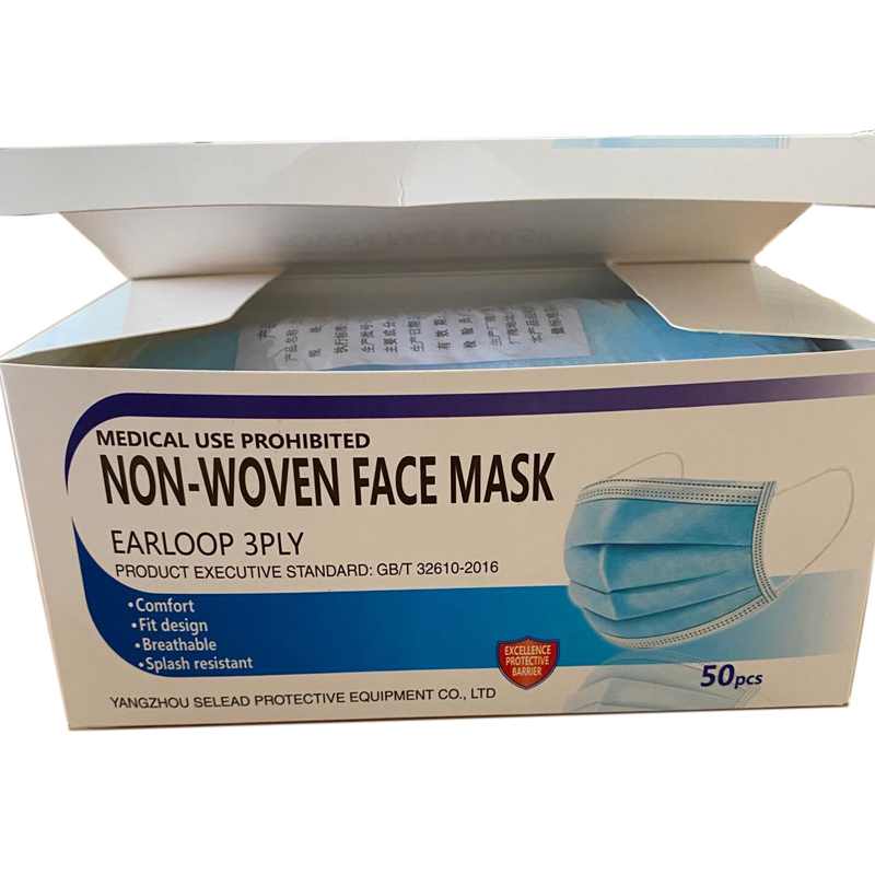 Wholesale Disposable Protective Surgical 3ply Facial Face Mask